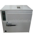 Suvi-sterilizator-M-501