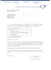 Agencija-za-lekove-i-medicinska-sredstva-Spisak-nemedicinskih-sredstava